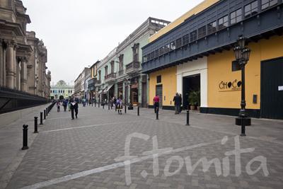 6Bペルーリマ、旧市街カラバヤ通り.jpg